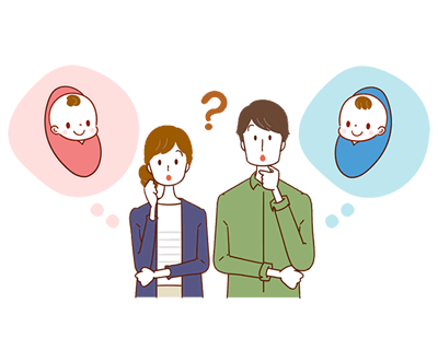 妊娠出産の解説