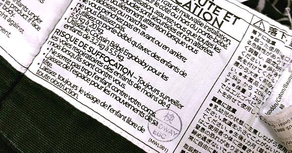 ダッドウェイ社の検品印